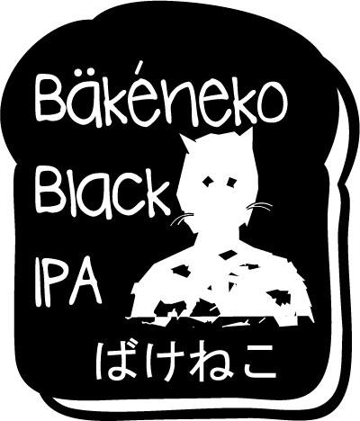 Bakeneko-Logo